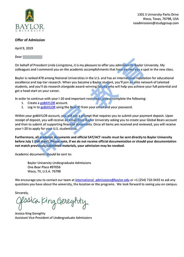 最新贝勒大学-风险管理与保险录取通知书