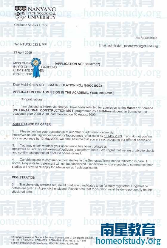 最新新加坡南洋理工大学-国际建筑管理录取通知书