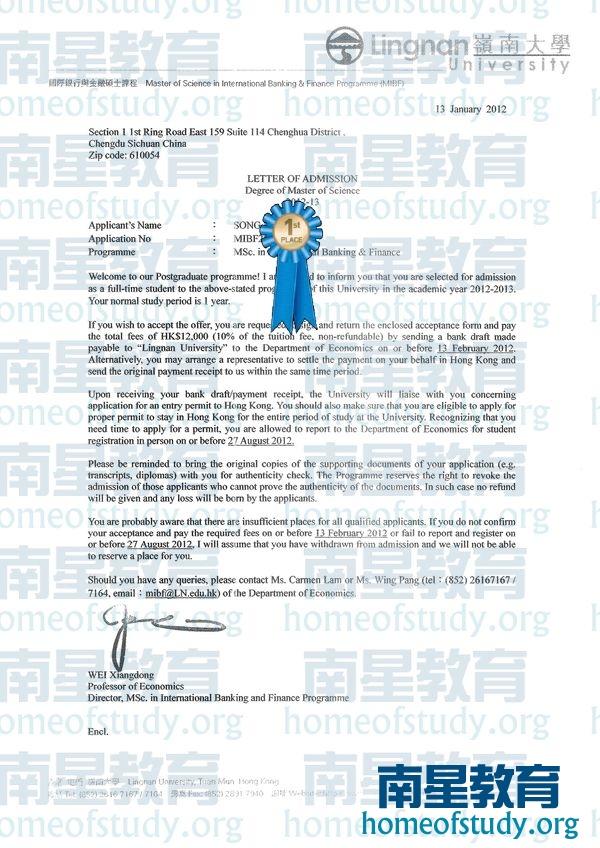 香港岭南大学国际银行与金融最新成功案例