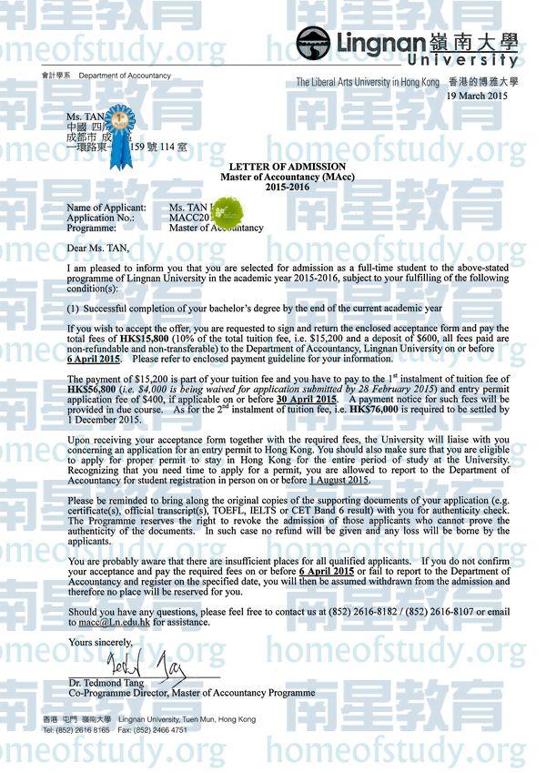 香港岭南大学会计学最新成功案例
