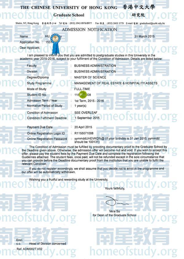 香港中文大学房地产与旅游资产管理最新成功案例