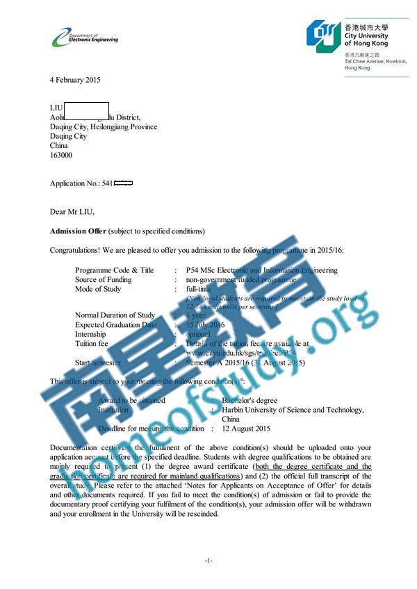 香港城市大学EIE最新成功案例