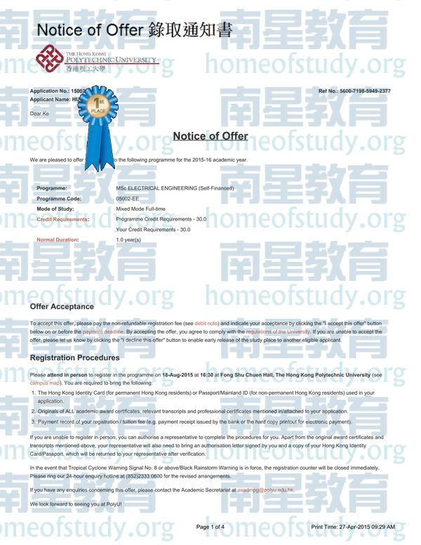香港理工大学电子工程最新成功案例
