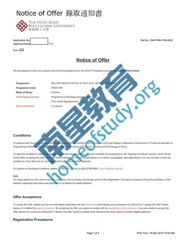 香港理工大学科技应用数学,精算及投资科学最新成功案例