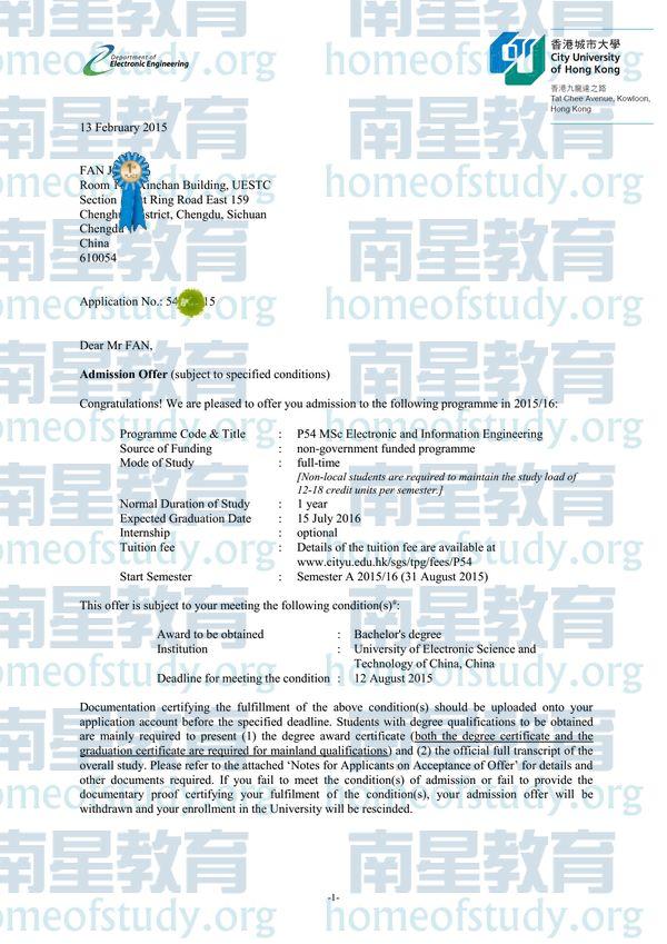 香港城市大学电子信息工程最新成功案例