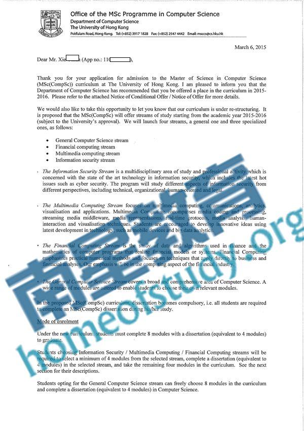 香港大学计算机最新成功案例