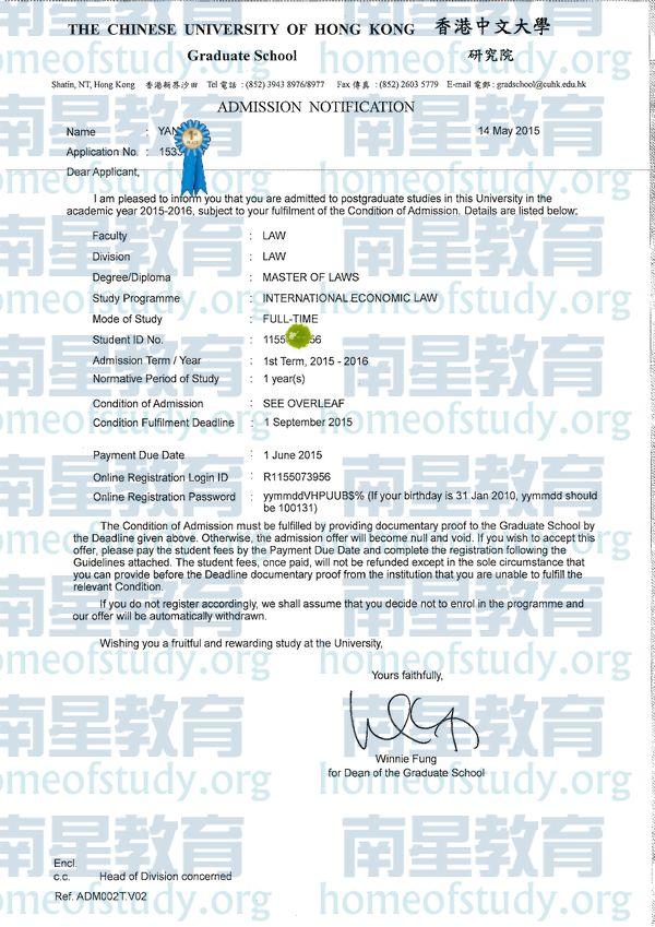 香港中文大学国际经济法最新成功案例