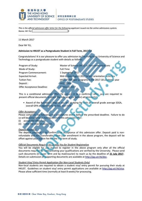最新香港科技大学-通信学录取通知书