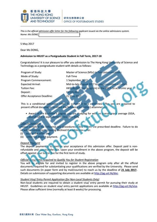 最新香港科技大学-电信通信录取通知书