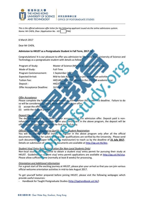 最新香港科技大学-集成电路设计录取通知书