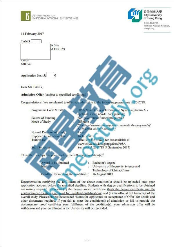 香港城市大学大学商务信息系统专业硕士录取offer一枚