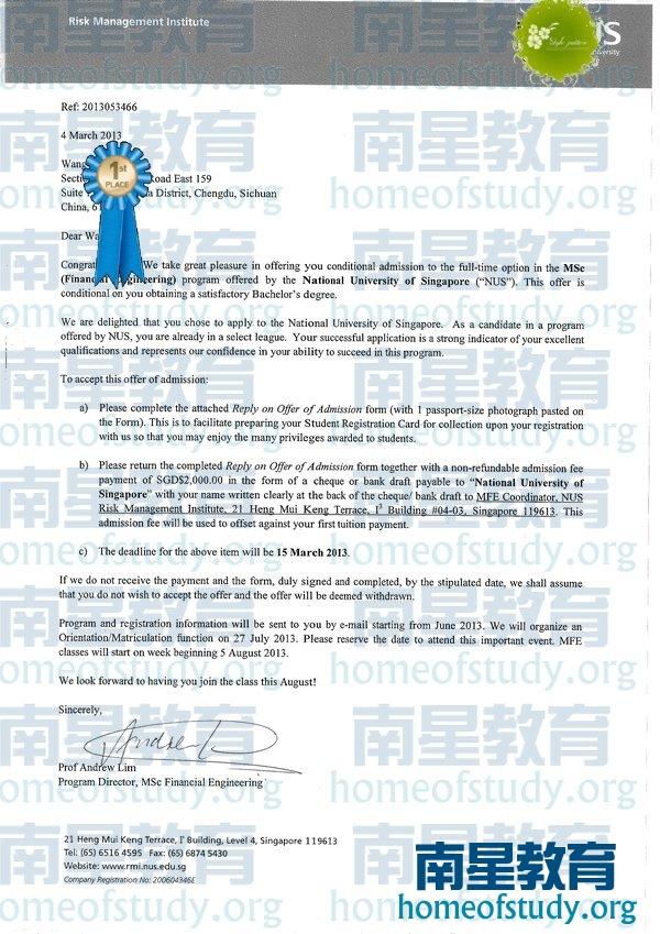 新加坡国立大学大学金融工程专业硕士录取offer一枚