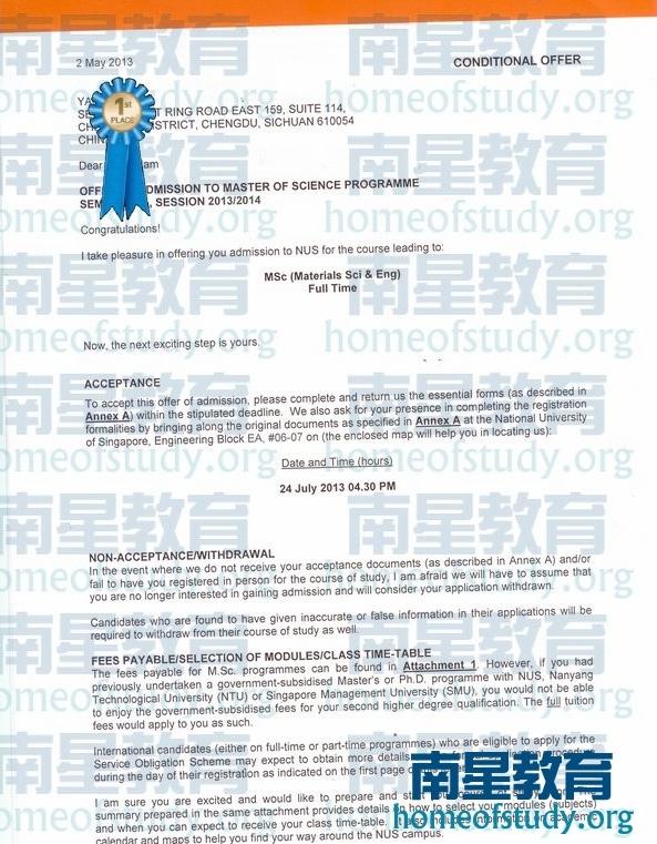 新加坡国立大学材料科学工程最新成功案例
