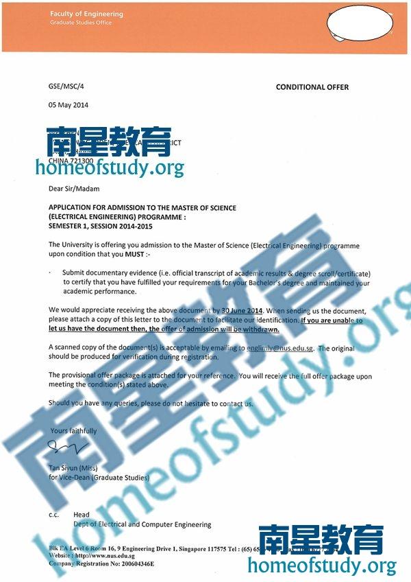 新加坡国立大学EE最新成功案例