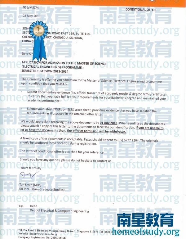 新加坡国立大学电子工程最新成功案例