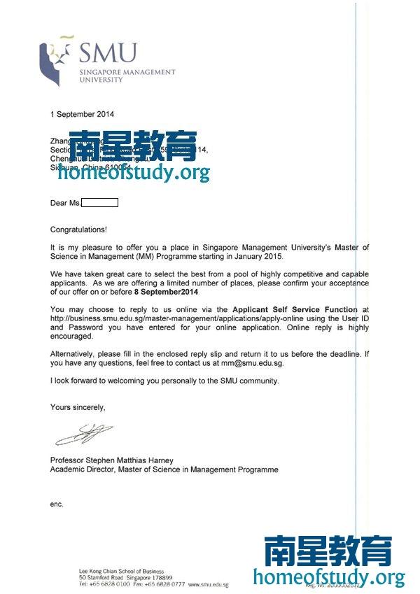 新加坡管理大学管理学最新成功案例