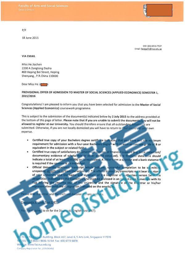 新加坡国立大学应用经济学最新成功案例