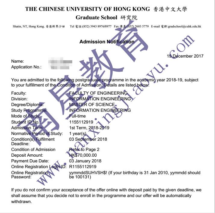 香港中文大学信息工程最新成功案例