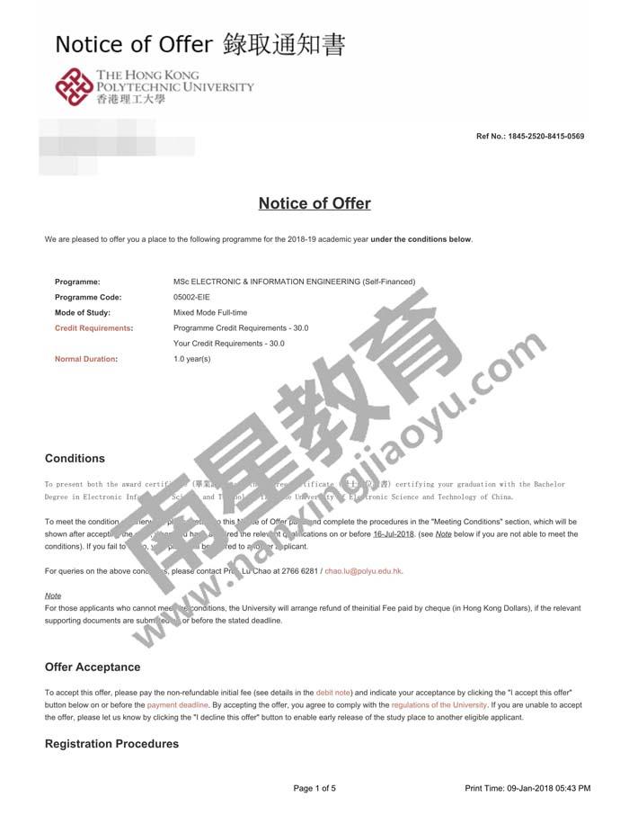 香港理工大学EIE最新成功案例