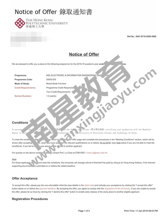 香港理工大学电子信息工程最新成功案例