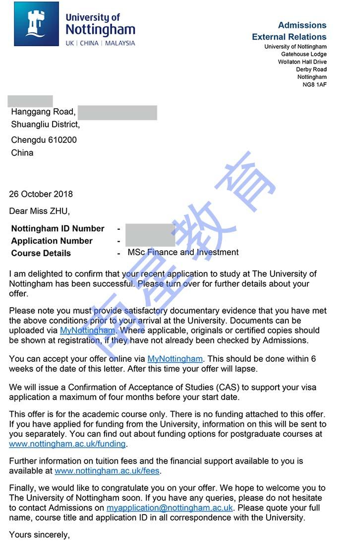 诺丁汉大学金融和投资最新成功案例