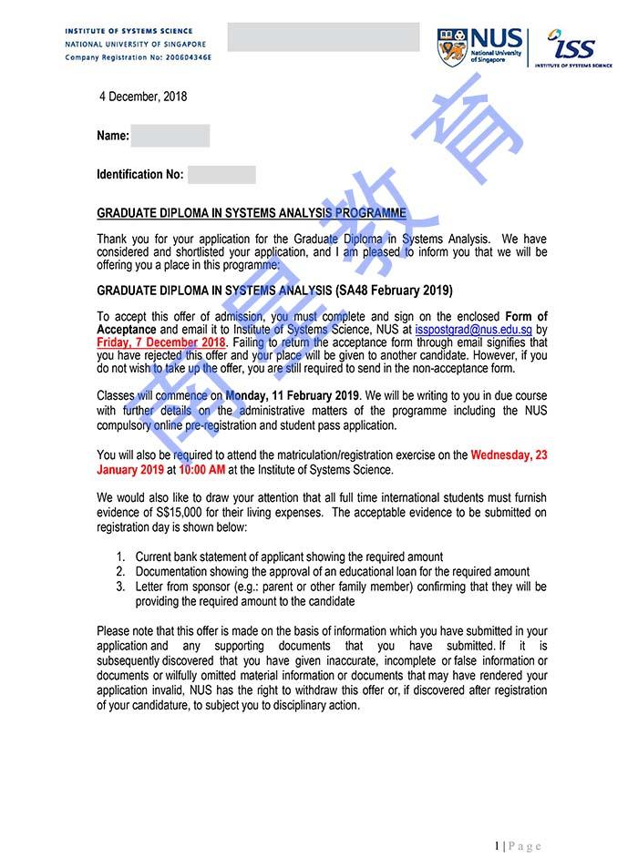 最新新加坡国立大学-SA录取通知书