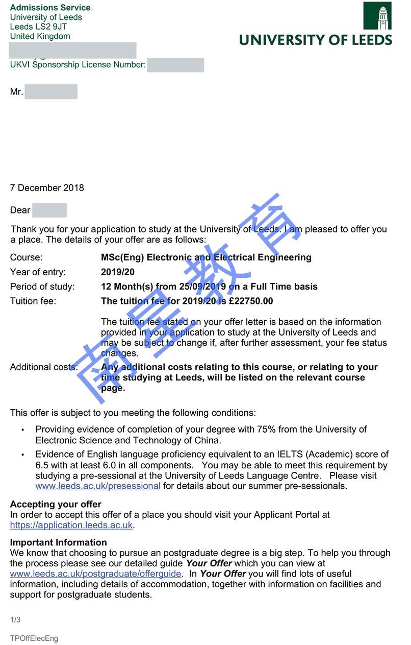 利兹大学电子电气工程最新成功案例