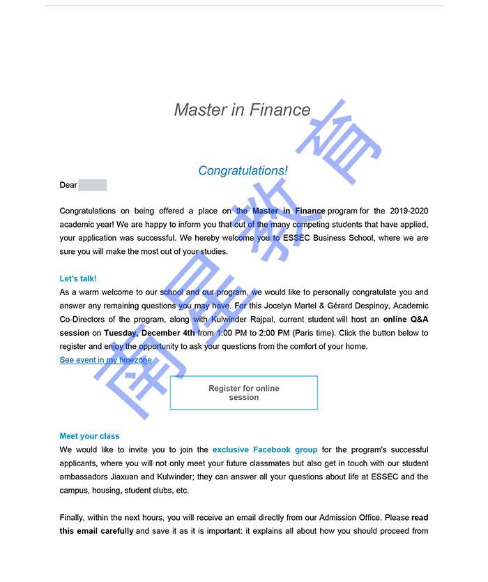 ESSEC金融最新成功案例