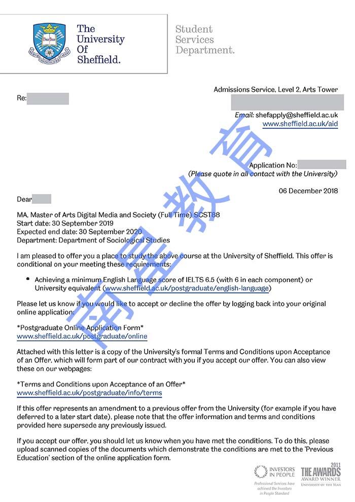 谢菲尔德大学数字媒体与社会最新成功案例