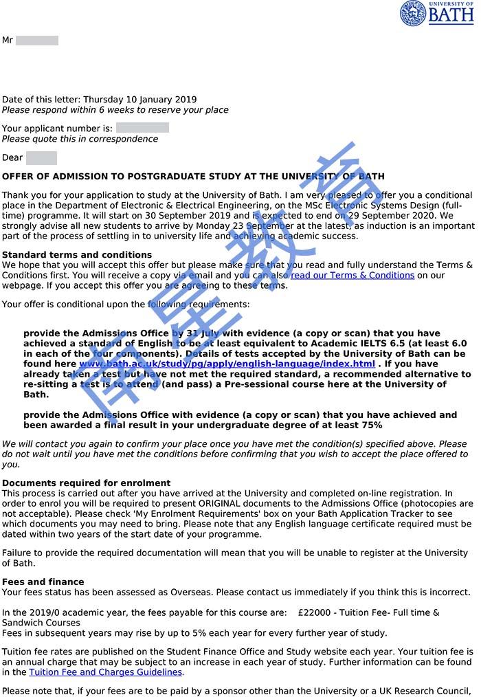 最新巴斯大学-电子系统设计录取通知书