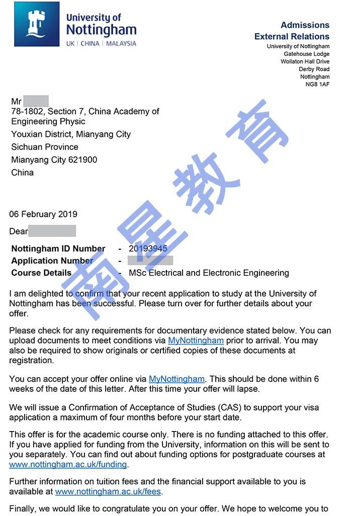 诺丁汉大学电子电气工程最新成功案例