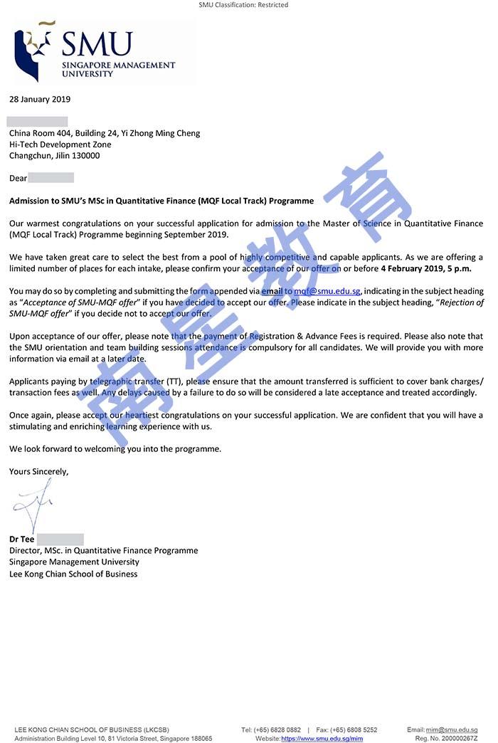 新加坡管理大学定量金融最新成功案例