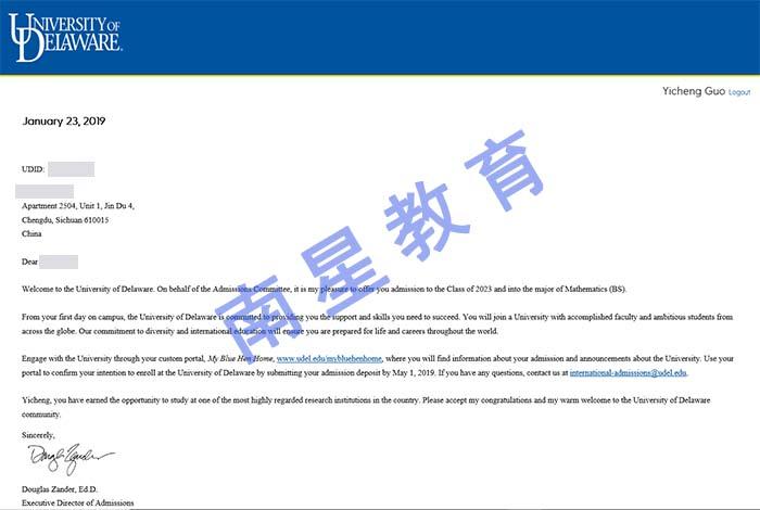 最新特拉华大学-数学录取通知书