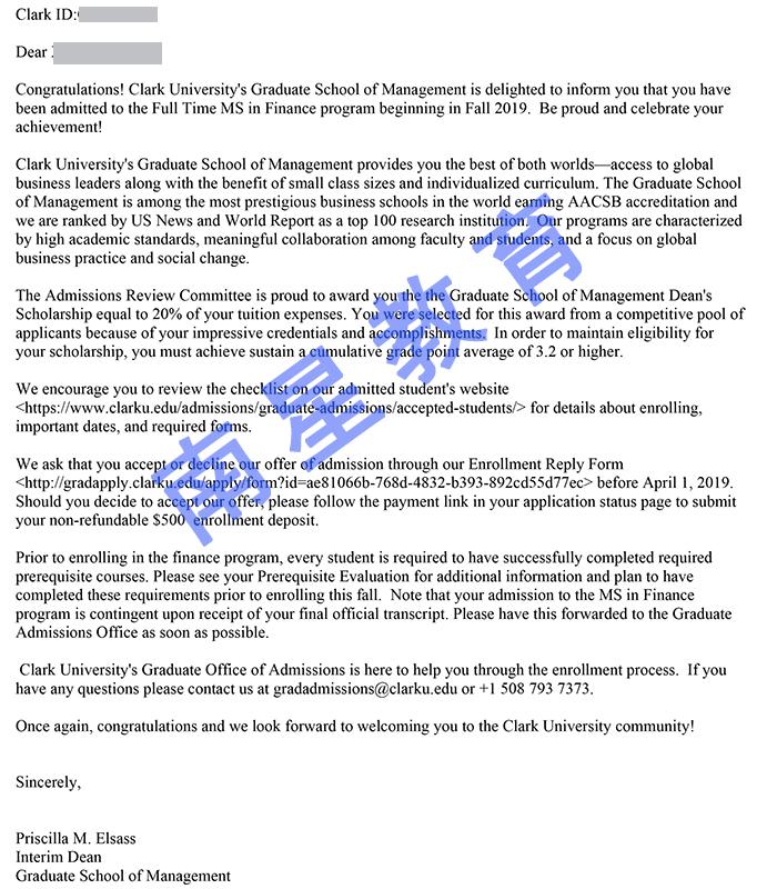 克拉克大学金融最新成功案例