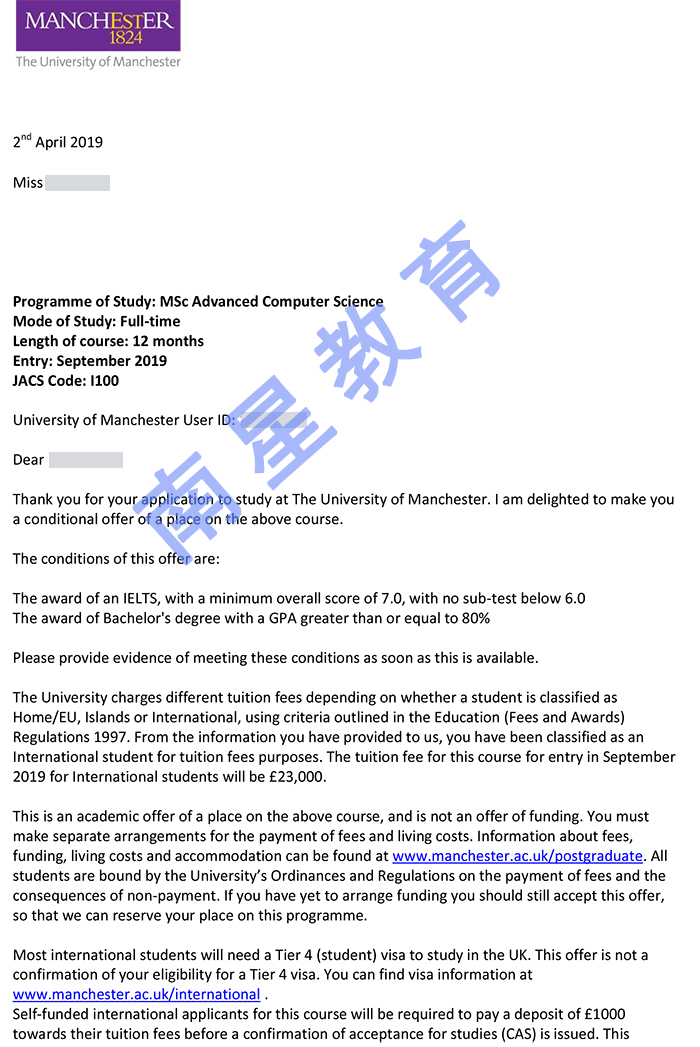 曼彻斯特大学高级计算机科学最新成功案例