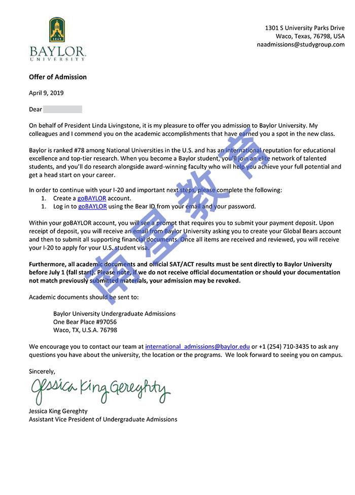 贝勒大学风险管理与保险-最新成功案例