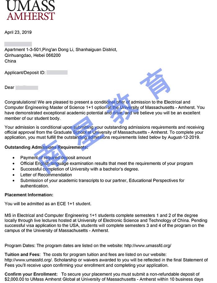 最新麻省大学-电子计算机工程录取通知书