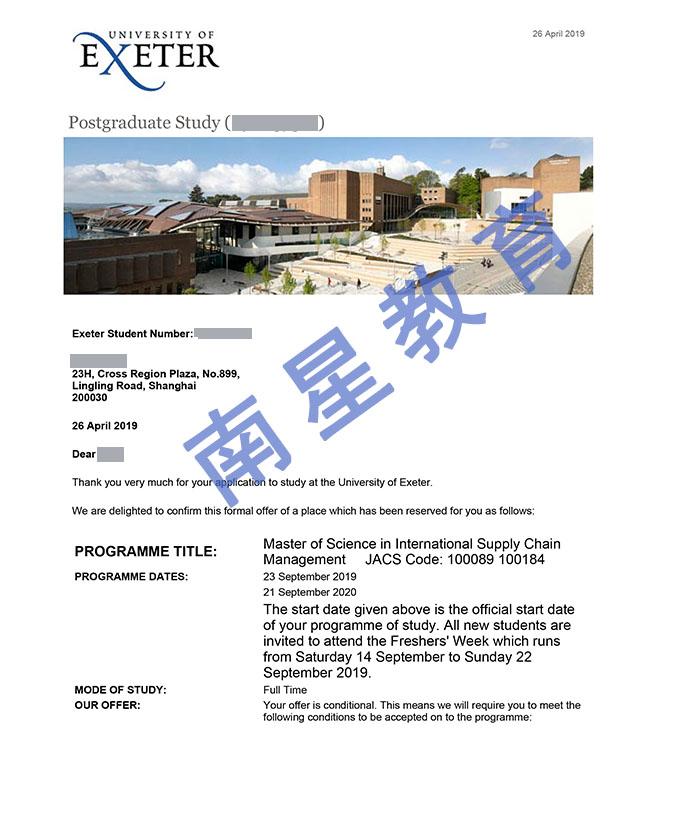 埃克塞特大学国际供应链管理最新成功案例
