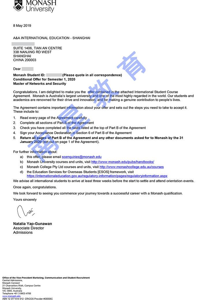 最新莫纳什大学-网络安全录取通知书