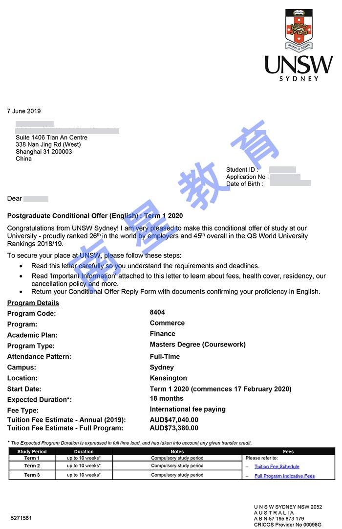 最新新南威尔士大学-master of finance录取通知书