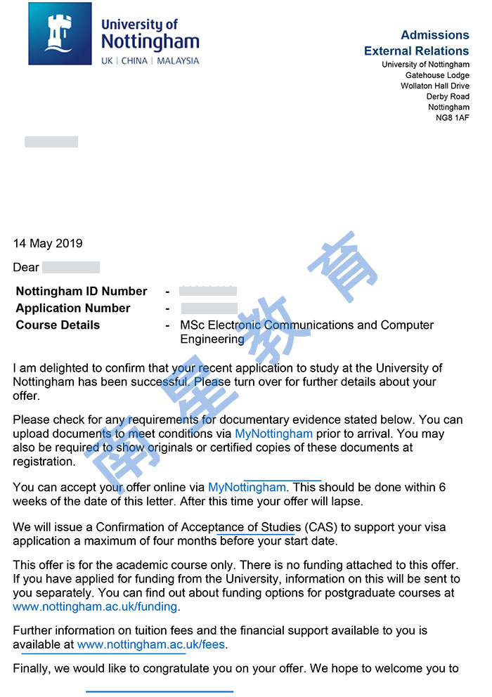 最新诺丁汉大学-电子通讯与计算机工程录取通知书