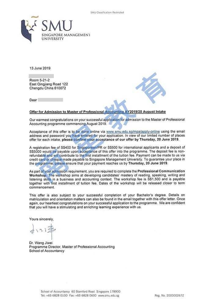 最新新加坡管理大学-MPA录取通知书