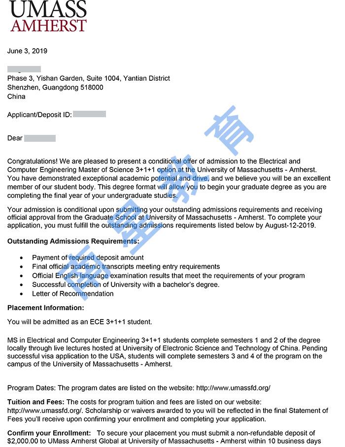 最新麻省大学-电子和计算机工程录取通知书