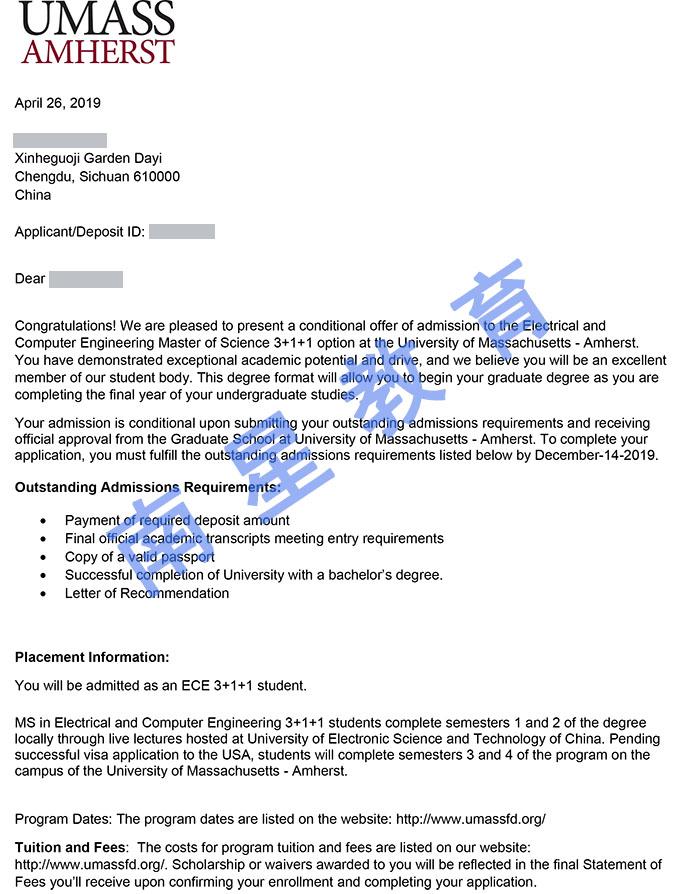 麻省大学电子计算机工程最新成功案例