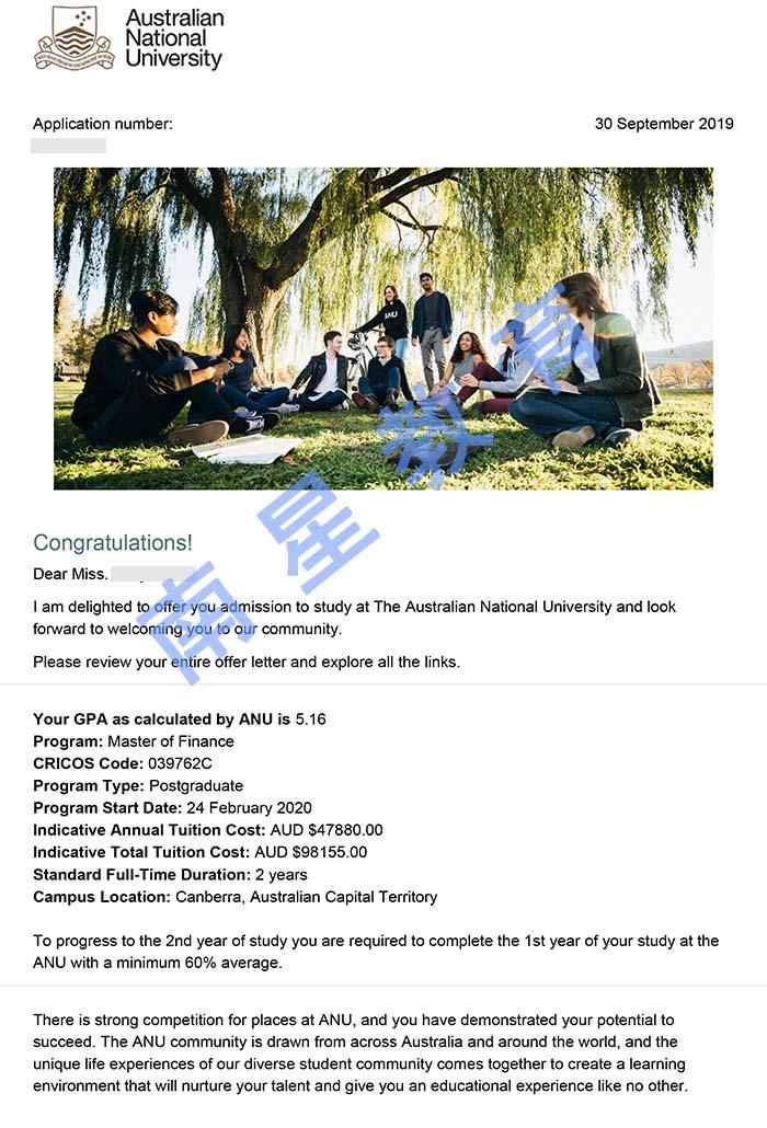 澳大利亚国立大学金融最新成功案例