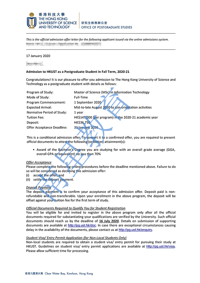 香港科技大学大学信息技术专业硕士录取offer一枚