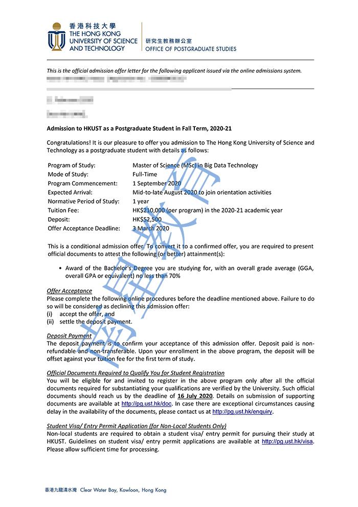香港科技大学大学大数据专业硕士录取offer一枚