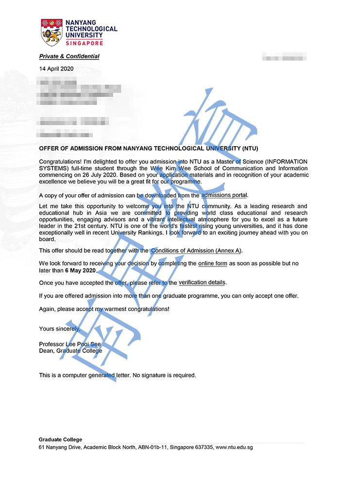 南洋理工大学大学信息系统专业硕士录取offer一枚