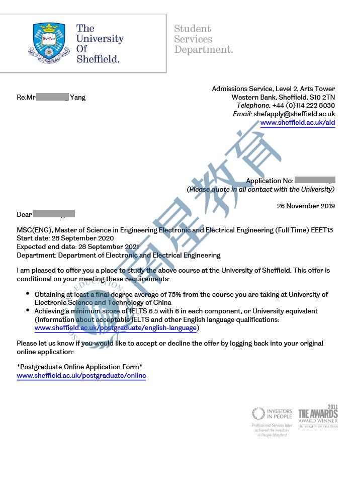 谢菲尔德大学大学电子电气工程专业硕士录取offer一枚