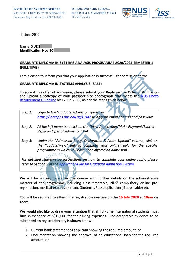 新加坡国立大学大学系统分析专业硕士录取offer一枚